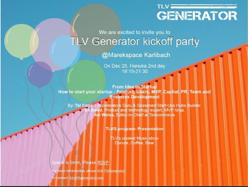 תכנית TLV Generator