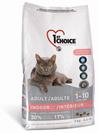 """פירסט ציויס חתול מזון יבש  סלמון+היירבול 6 ק""""ג"""