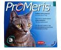 """אמפולות פרומריס לחתול עד 4 ק""""ג"""