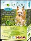 "Ecolife לכלב קטן 2.5-12 ק""ג Solano"