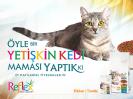 "Reflex מזון יבש עוף  ופתיתים לחתולים בוגרים במשקל 1.2 ק""ג"