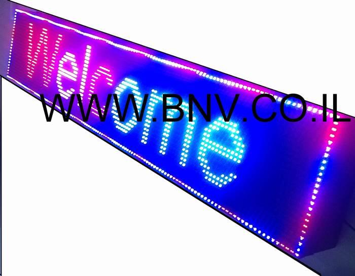 שלט לד אלקטרוני מתחלף 32*192 סמ 3 צבעים כחול אדום ורוד