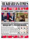 Бухариан Таймс: номер 588, 17.5.13-23.5.13