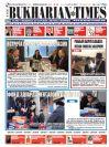 Бухариан Таймс: номер 635, 11.4.14-17.4.14