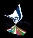 Обращение к руководителям организаций  бухарско-еврейской общины