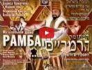 Борис Наматиев - Спектакль( Рамбам)