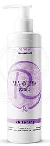סבון חומצות Soap AHA & BHA