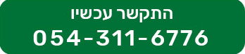 054-3116776