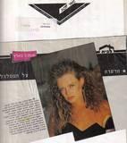 מגזין לאישה   דוגמנית הבית מריסה