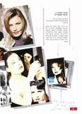 לאישה  הפקת קלטת  שיער של אמיר שגב בלונדון
