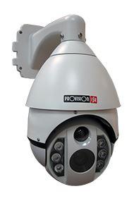מצלמת זום ממונעת Provision PTZ X22