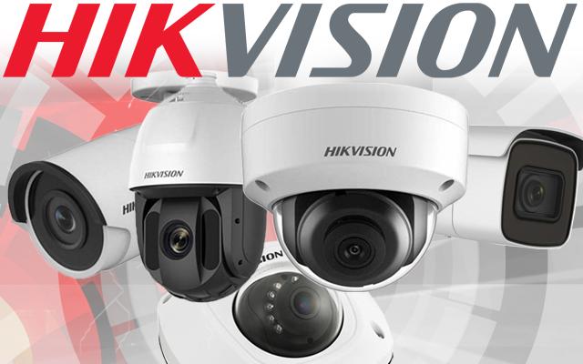 מצלמות IP HIKVISION