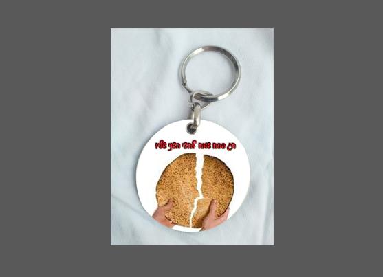 מתנה לפסח מחזיק מפתחות מודפס