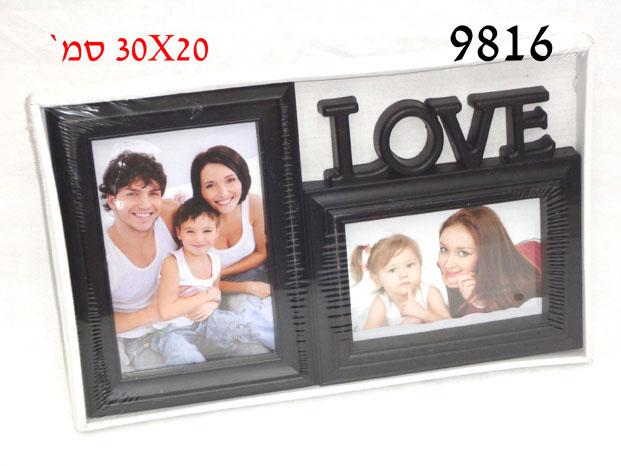 מתנות לאוהבים מסגרת LOVE