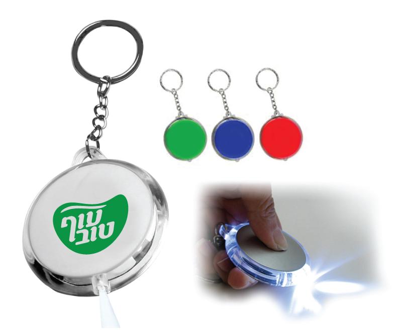 תליון מחזיק מפתחות מתנת קידום מכירות