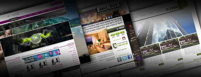 דוגמאות מעוצבות של אתרים