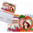 לוח שנה סטייל תות