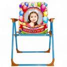 כסא יום של גיל