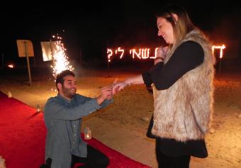 כתובת אש להצעת נישואין