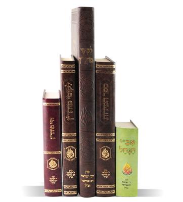 Breslov books | Rabbi Nachman of breslov Books