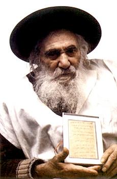 Rabbi Yisroel Dov Odesser