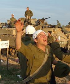 הפצת ספרים לחיילים | ערכת מגן לחיילים