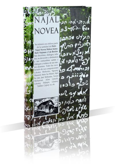 Breslov Books in Spanish
