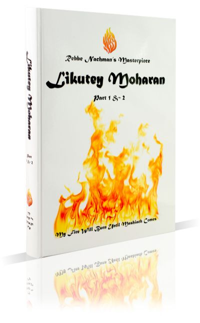Breslov Books in English | Likutey Moharan