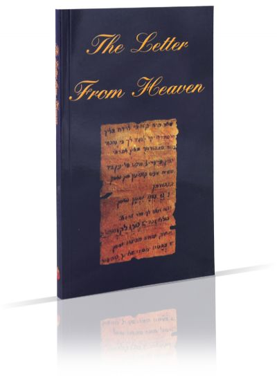 Breslov Books | The Letter from Heaven