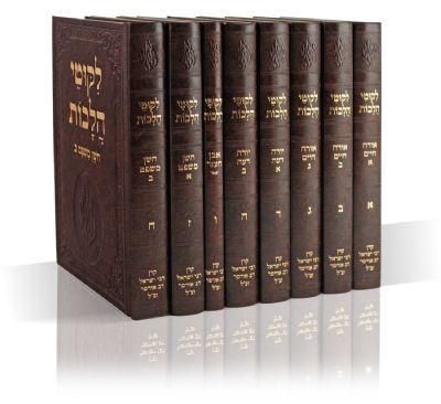 ספרי ברסלב | ליקוטי הלכות
