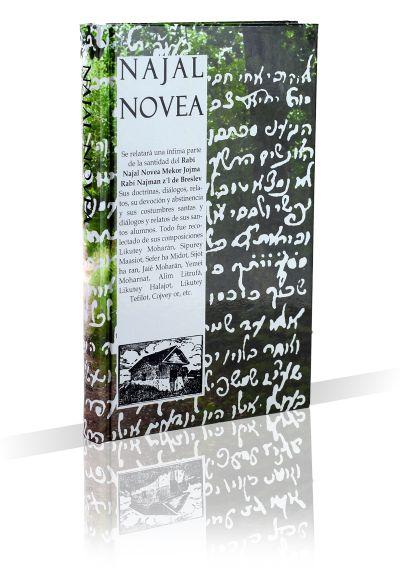 ספרי ברסלב | ספרים בספרדית