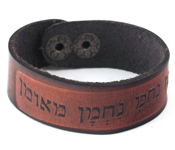 Accessories   Na Nach Leather Bracelet   Dark Brow