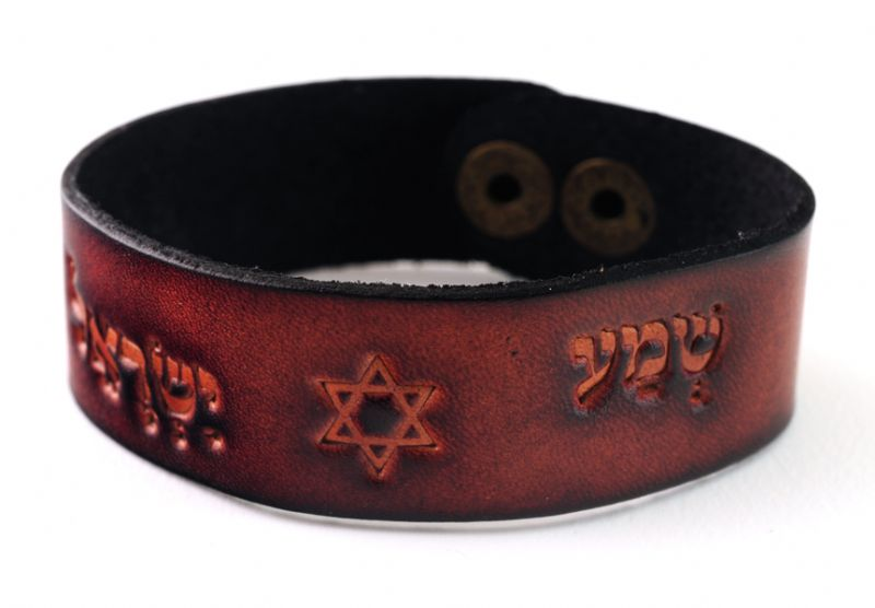 צמיד שמע ישראל