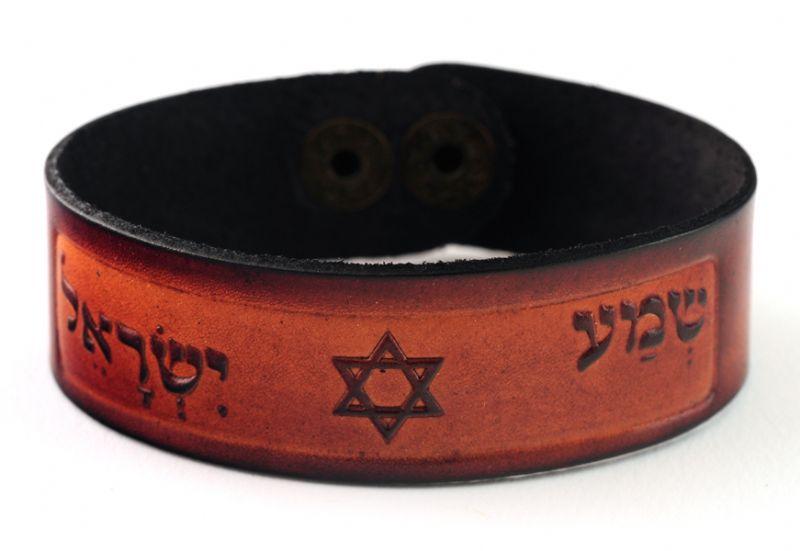צמיד שמע ישראל 2 צבעים