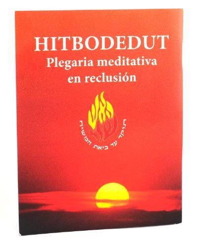 Pamphlet- Hitbodedut Span