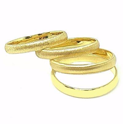 """טבעת זהב חלקה חצי עגול רוחב 2-4 מ""""מ לפי בחירה (4500)"""