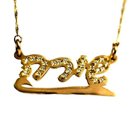 שרשרת שם זהב בעברית חלק מבריק משובץ אבנים בעיצוב אישי