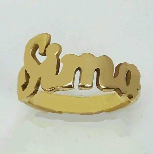 טבעת שם זהב בעבודת יד