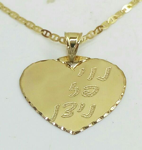 תליון לב זהב עם חריטה ושרשרת זהב