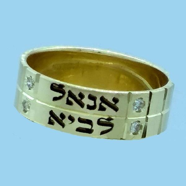 טבעת זהב בעיצוב אישי מעוצבת משבצות אבני חן וחריטת שמות (4401)