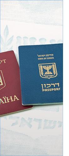 """עו""""ד אזרחות ישראלית"""