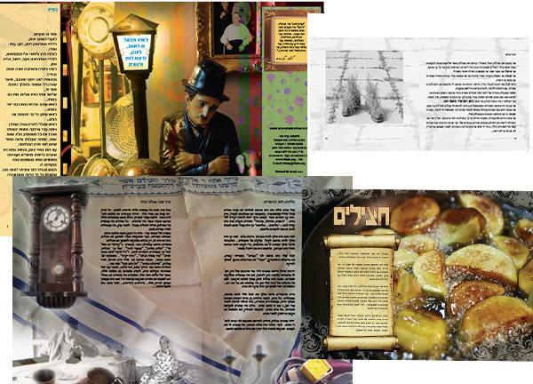 הוצאה לאור, עיצוב ספרים, עיצוב כריכות, עימוד ספרים