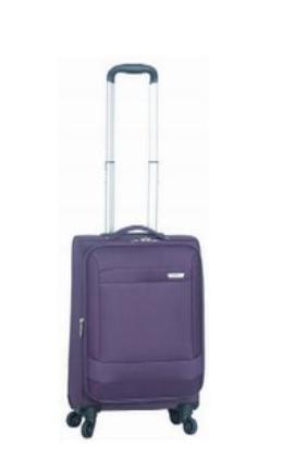 """מזוודה רכה""""20 דגם:202407120"""