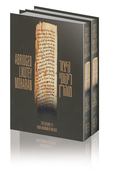 KITZUR LIKUTEY MOHARAN  2 vol