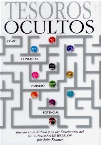 TESOROS OCULTOS