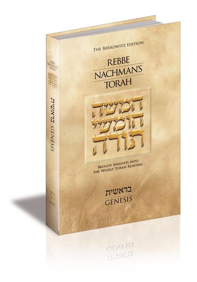 REBBE NACHMAN'S TORAH-Bereishit