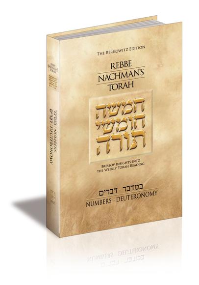 REBBE NACHMAN'S TORAH-Bamidbar/Devarim