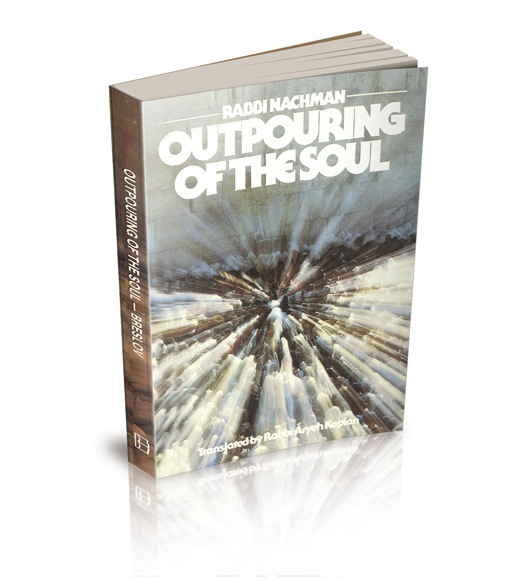 OUTPOURING OF THE SOUL