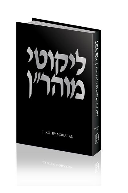 LIKUTEY MOHARAN: VOL 4