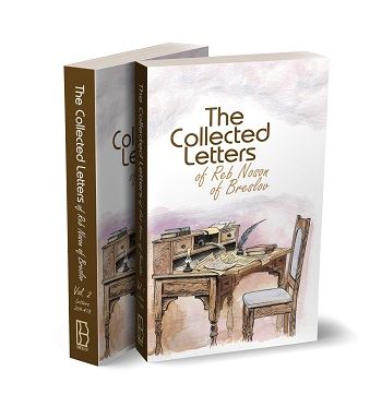 .THE COLLECTED LETTERS - of Reb  Noson of Breslov 2 Vol